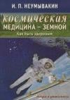 сокровенный смысл жизни сборник 2003