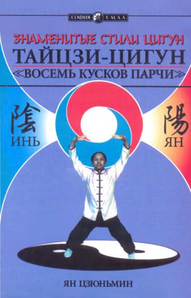 Кики Ян Чжан - полная биография